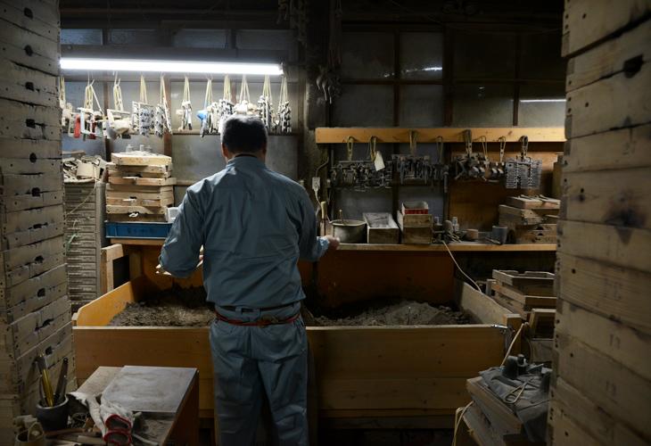 東日本金属