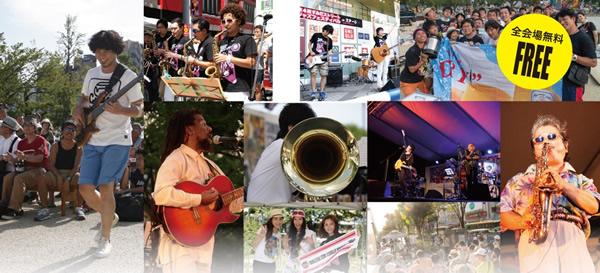 すみだ・ストリート・ジャズ・フェスティバル2014