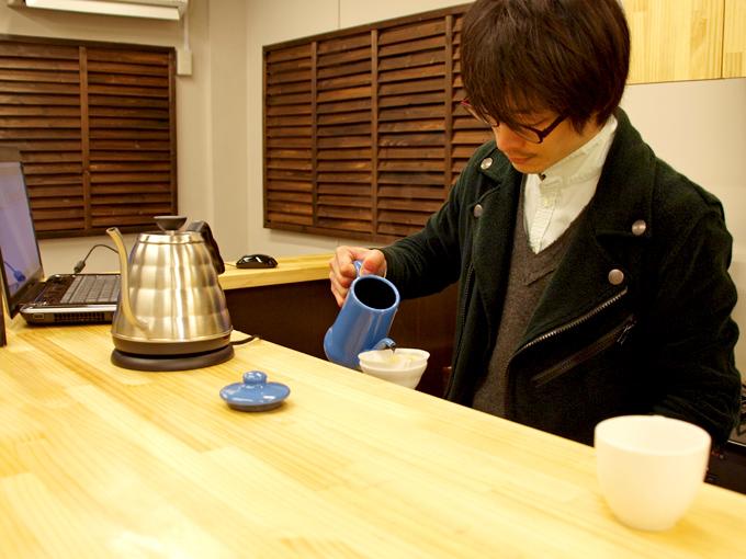 aoni coffee