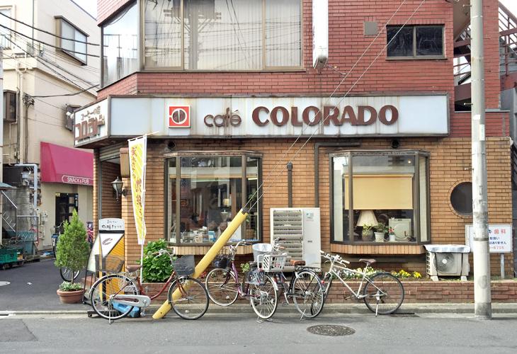 コロラド 鐘ケ淵店