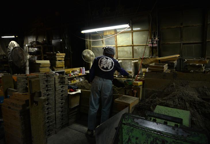 東日本金属株式会社