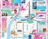 春のまち歩きイベント2016