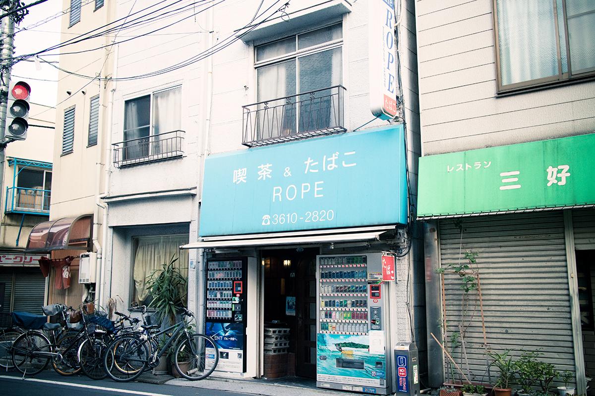 ROPE(ロペ)